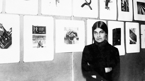 Tina Modotti - Imagen pública