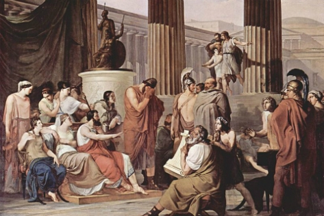Odiseo en la corte de Alcínoo - Imagen Pública